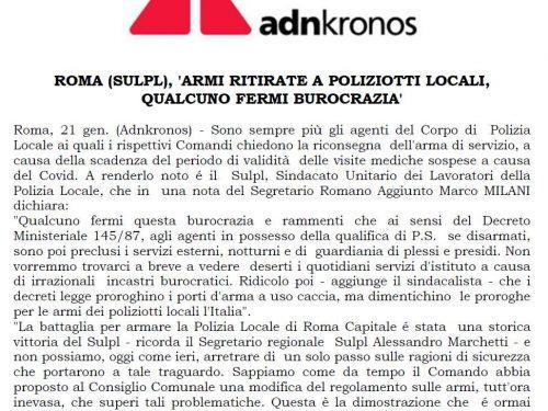 Intervento Sulpl sulla Buropazzia a Roma, per un cavillo rischiano di  tenere in ufficio tutti i poliziotti locali
